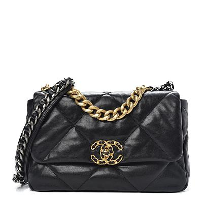 CHANEL (LARGE QUILT) FLAP HANDBAG - Styles Available
